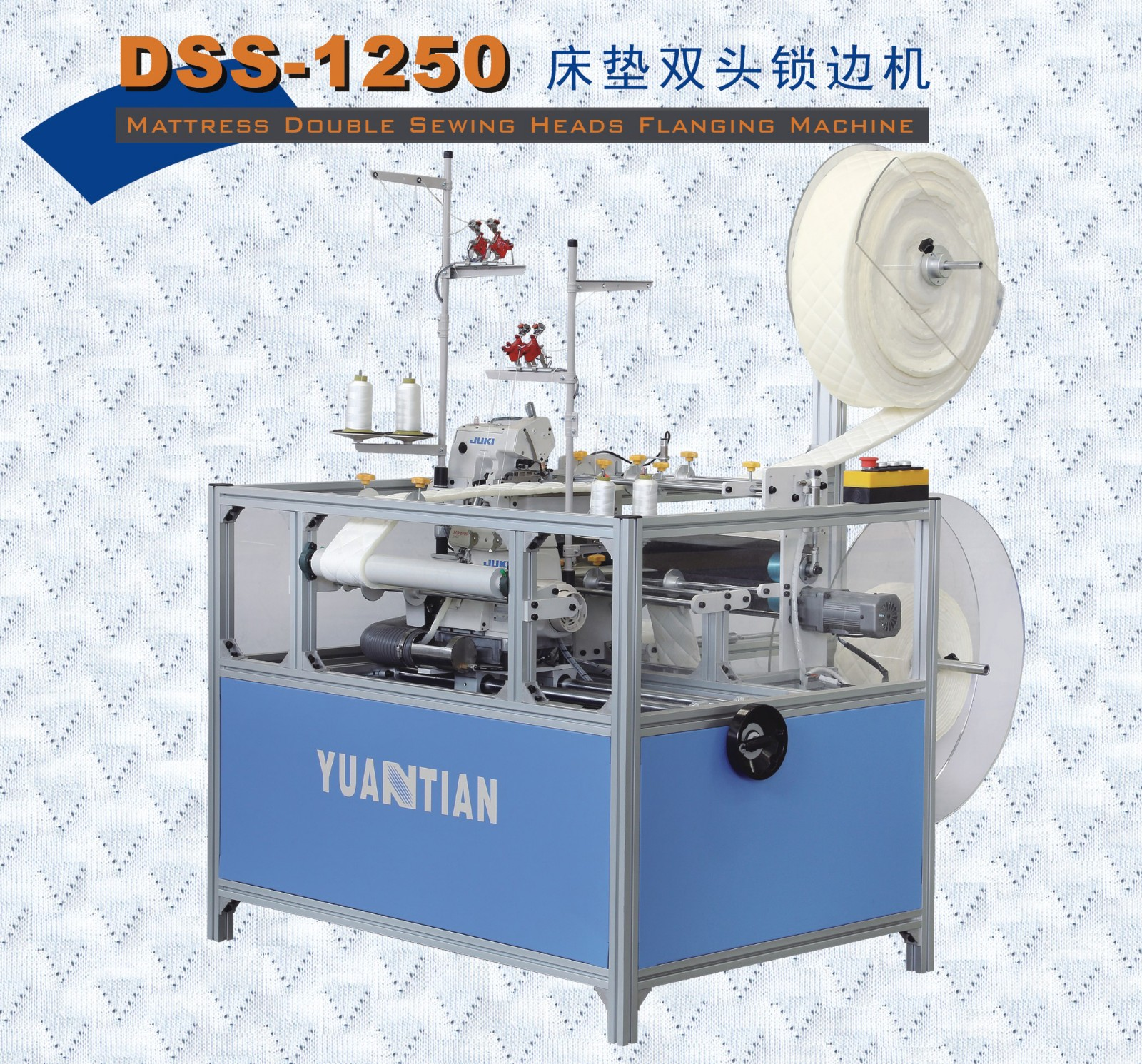 Double Sewing Heads Flanging Machine flanging Mattress Flanging Machine mattress YUANTIAN Mattress Machines