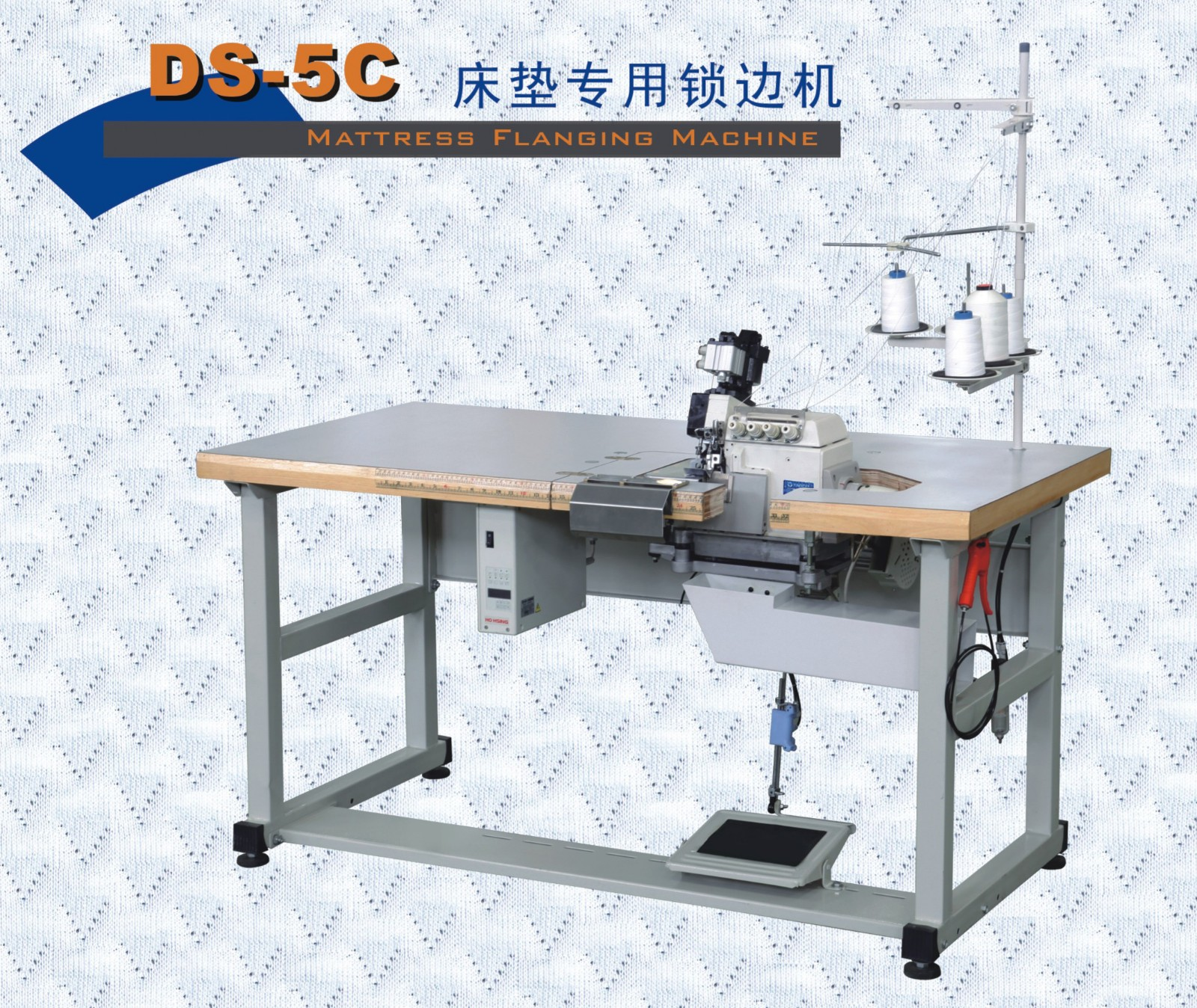 Double Sewing Heads Flanging Machine heads flanging OEM Mattress Flanging Machine YUANTIAN Mattress Machines