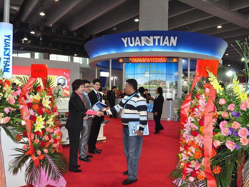 Exposición de la Industria de Guangzhou 2012