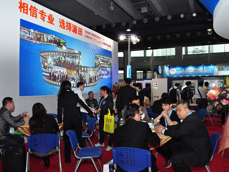 2013 Exposición de la Industria de Guangzhou