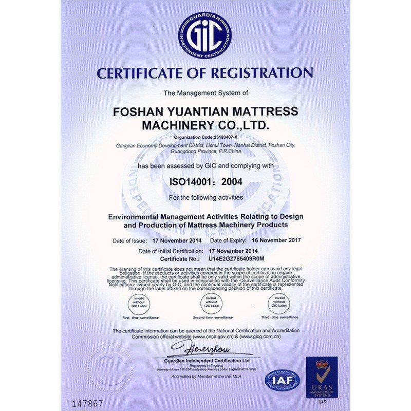 ISO注册证书