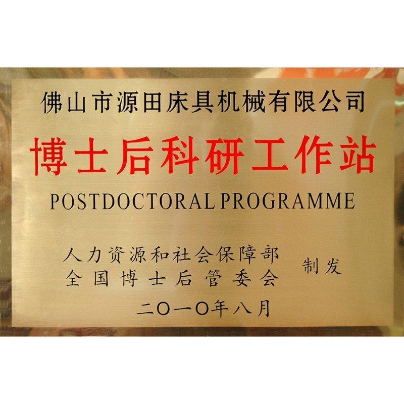 POSTDOCTORAL PROGRAMME