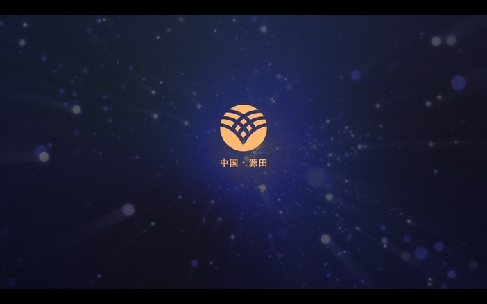 Videos corporativos de Yuan Tian