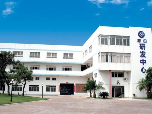 YUANTIAN's  R &D Center