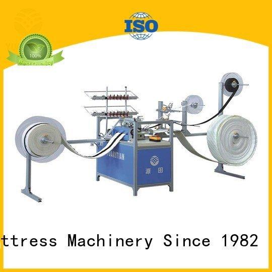 singer  mattress  sewing machine price sewing label arm computerized YUANTIAN Mattress Machines