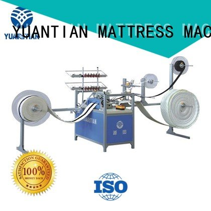 computerized autimatic longarm YUANTIAN Mattress Machines singer  mattress  sewing machine price