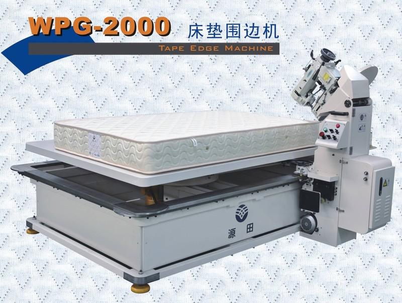 WPG-2000床垫围边机