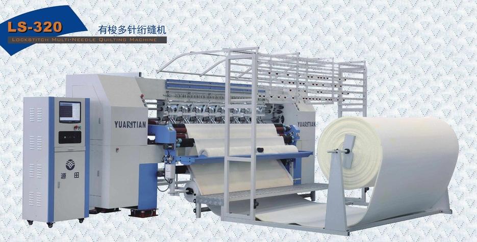 LS-320有梭多针绗缝机