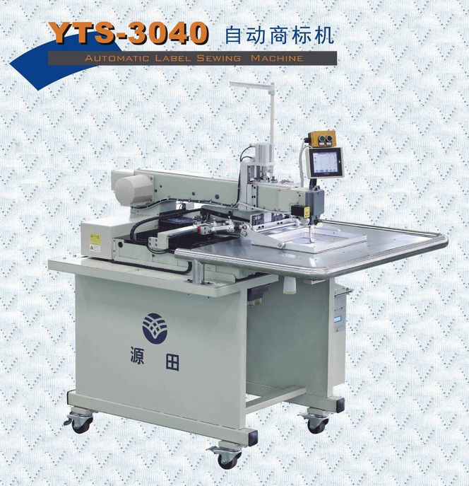 YTS-3040自动商标机