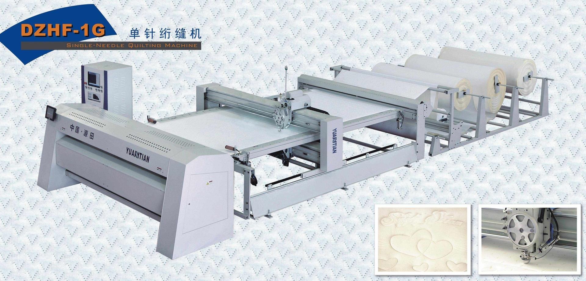 DZHF-1G单针绗缝机