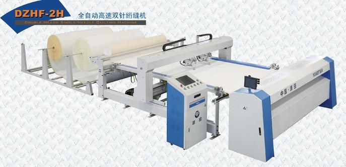 DZHF-2H全自动高速双针绗缝机