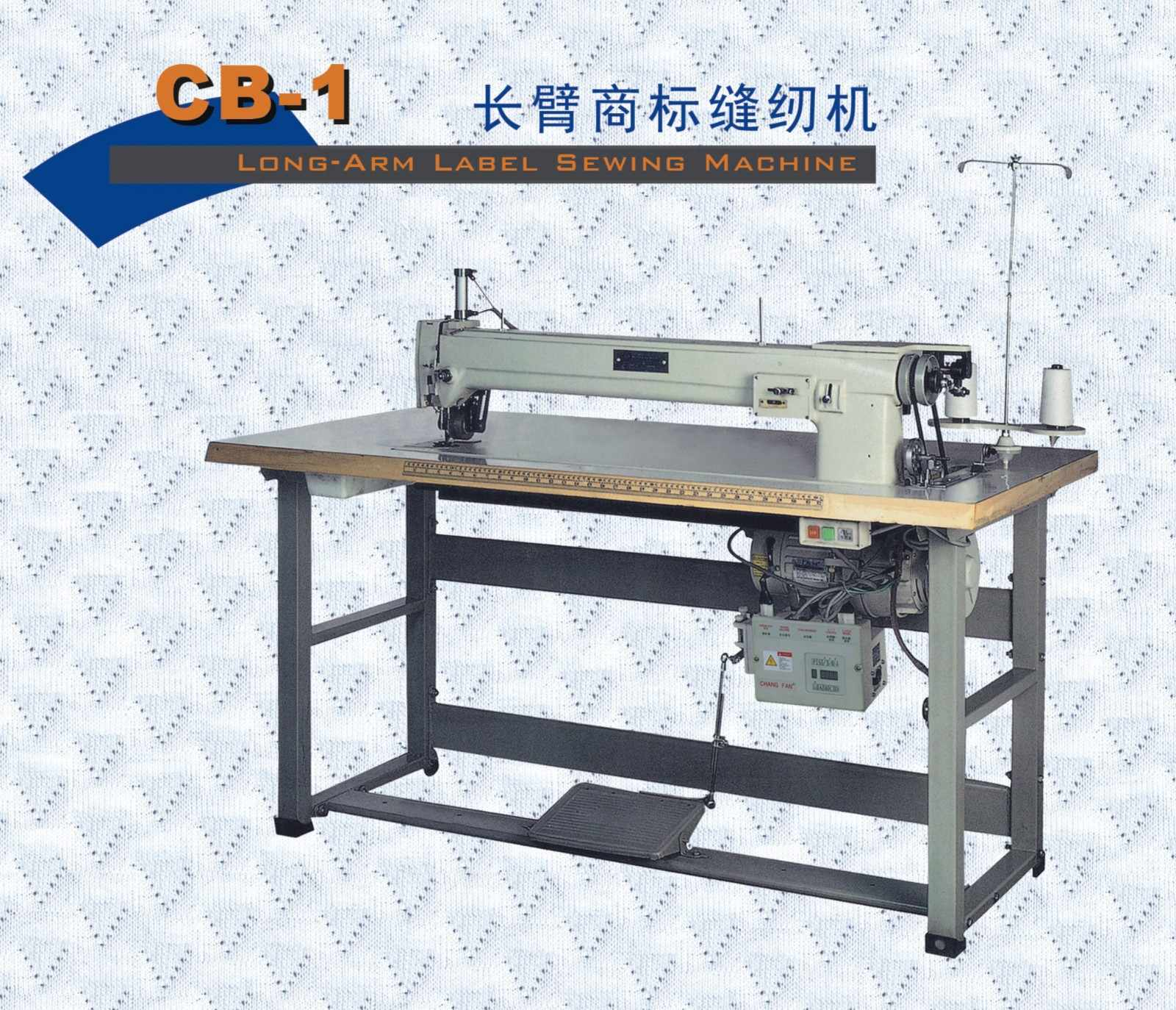 singer  mattress  sewing machine price computerized long Mattress Sewing Machine