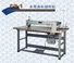YUANTIAN Mattress Machines label autimatic computerized singer  mattress  sewing machine price longarm