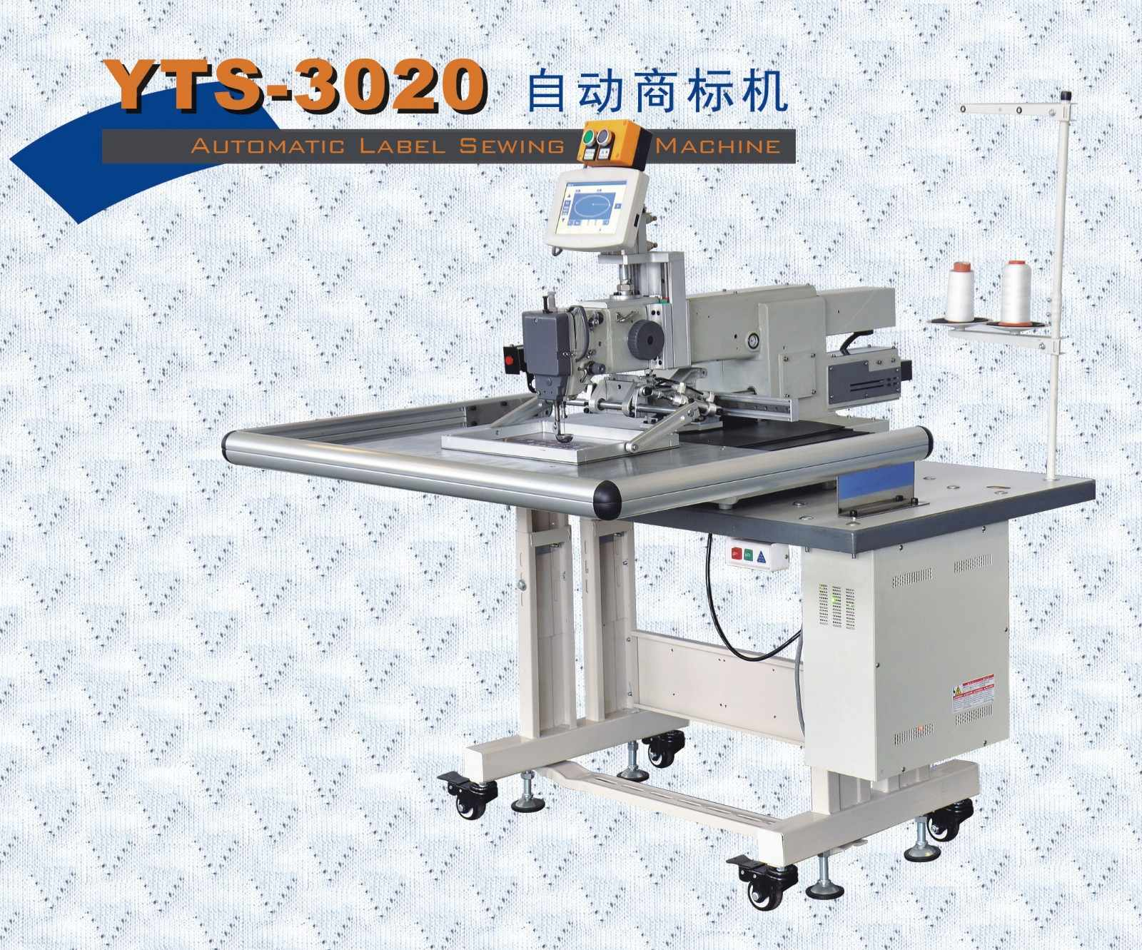 long autimatic Mattress Sewing Machine arm YUANTIAN Mattress Machines