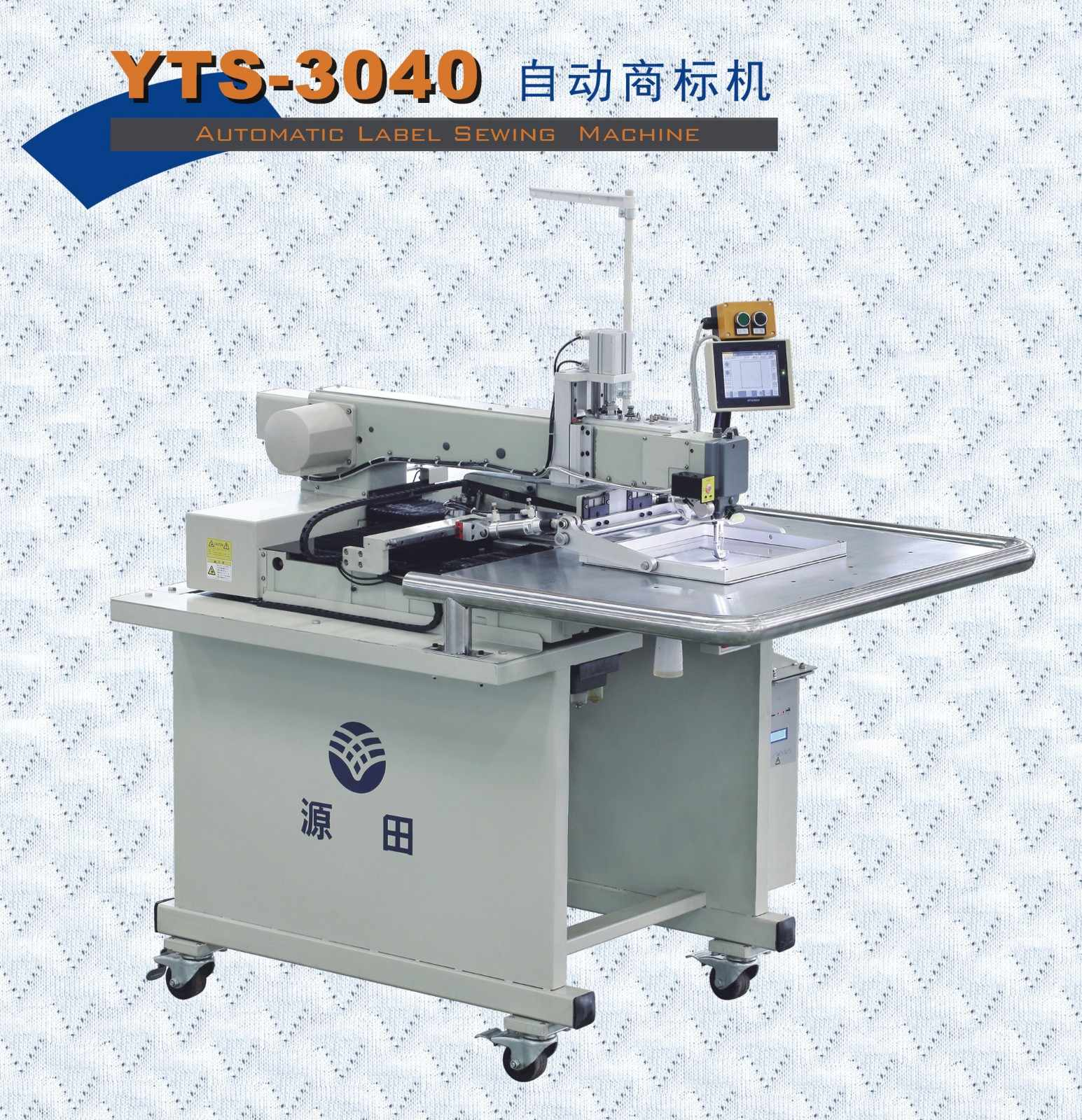 computerized autimatic arm singer  mattress  sewing machine price YUANTIAN Mattress Machines