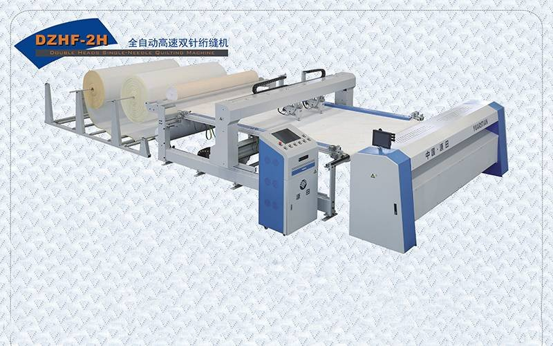 DZHF-2H Double Heads Single-Needle Quilting Machine
