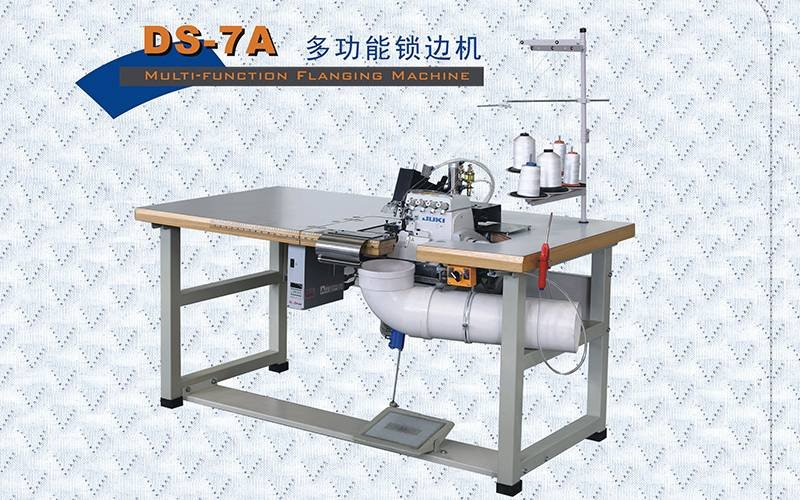 DS-7A Multi-function Flanging Machine