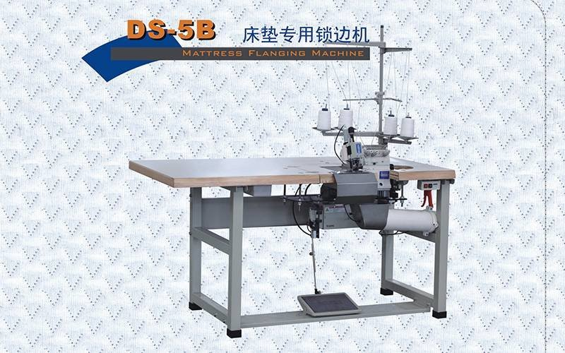 DS-5B Mattress Flanging Machine