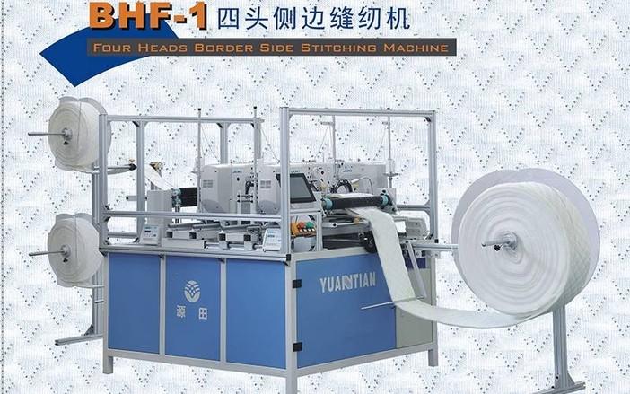 BHF-1 Cuatro cabezas lado costura costura máquina